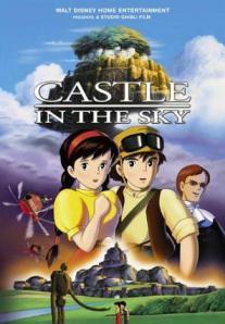 castleinthesky