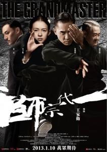 yi_dai_zong_shi