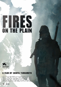 fires_on_the_plain