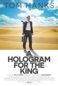 ahologramfortheking