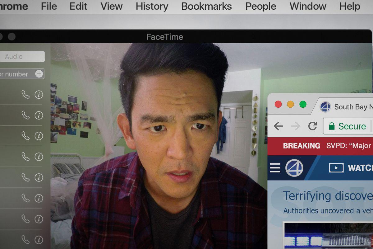 John Cho in the film.