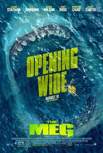 The film poster showing a bird's view of a shark with its mouth wide open swimming towards the surface where a woman is floating on an inflatable ring.