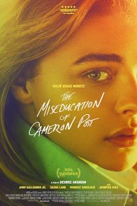 The film poster showing Chloe Grace Moretz' face in close-up, shaded in yellows and greens.