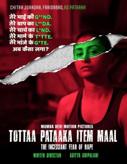 The film poster showing Chitrangada Chakraborty.