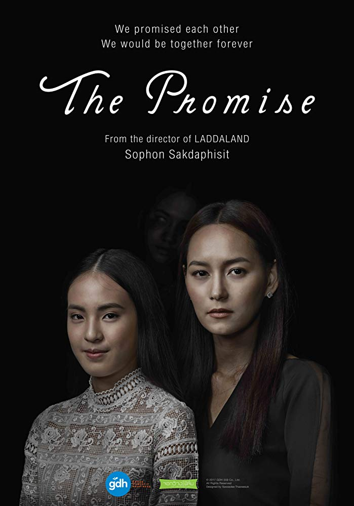 The film poster showing two women looking at the camera in front of a black background with a ghostly face behind them.