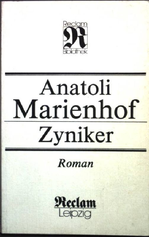 The book cover held in simple white.