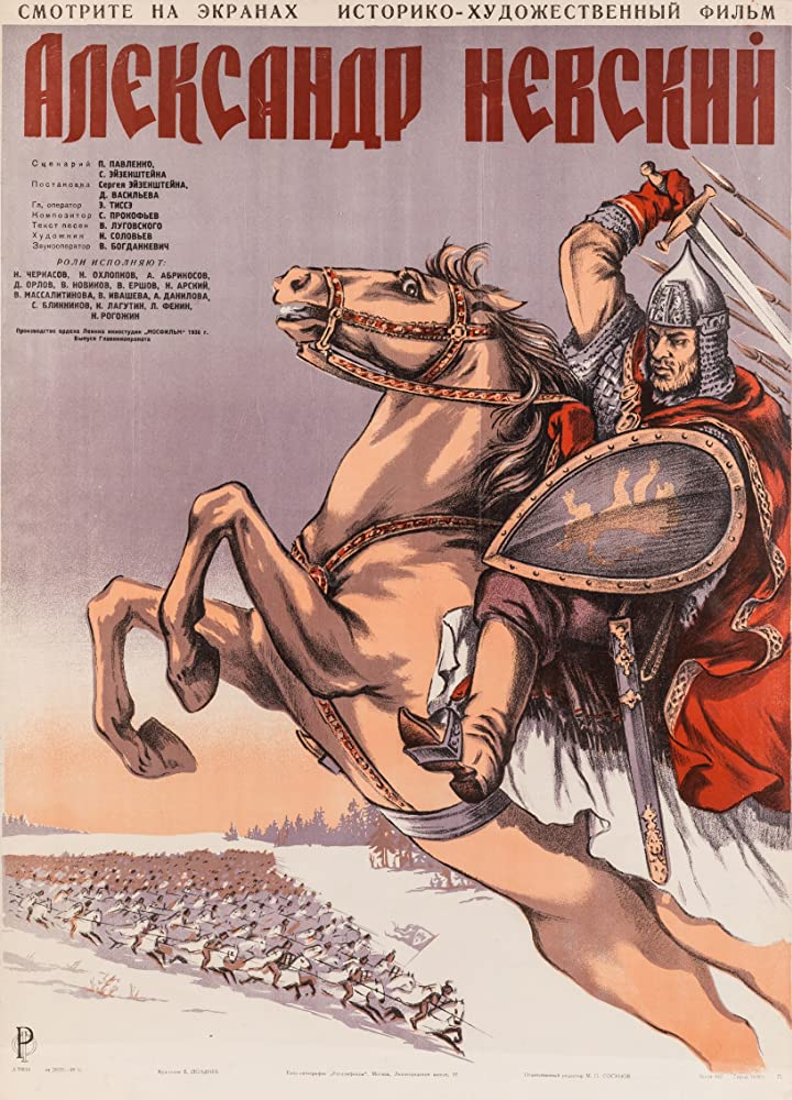 The film poster showing a drawing of a knight - Aleksandr Nevskiy - on a rearing horse.