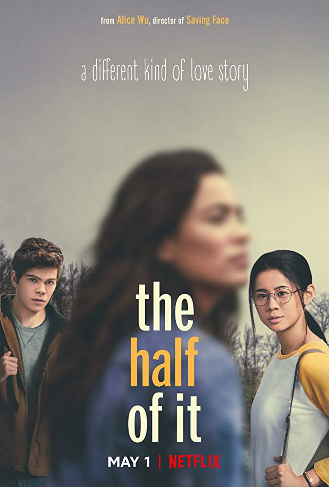 The film poster showing Paul (Daniel Diemer) and Ellie (Leah Lewis) both looking at Aster (Alexxis Lemire) who is out of focus.