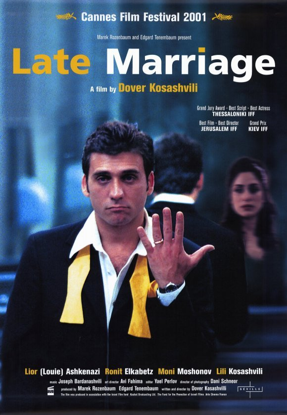 The film poster showing Zaza (Lior Ashkenazi) holding up his left hand with a wedding ring. Judith (Ronit Elkabetz) can be seen in the mirror.