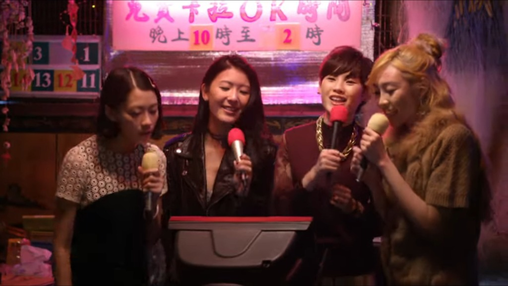 Sei (Fish Liew), Ling (Jennifer Yu), Ying (Panther Chan) and Gigi (Elize Lao) singing karaoke.
