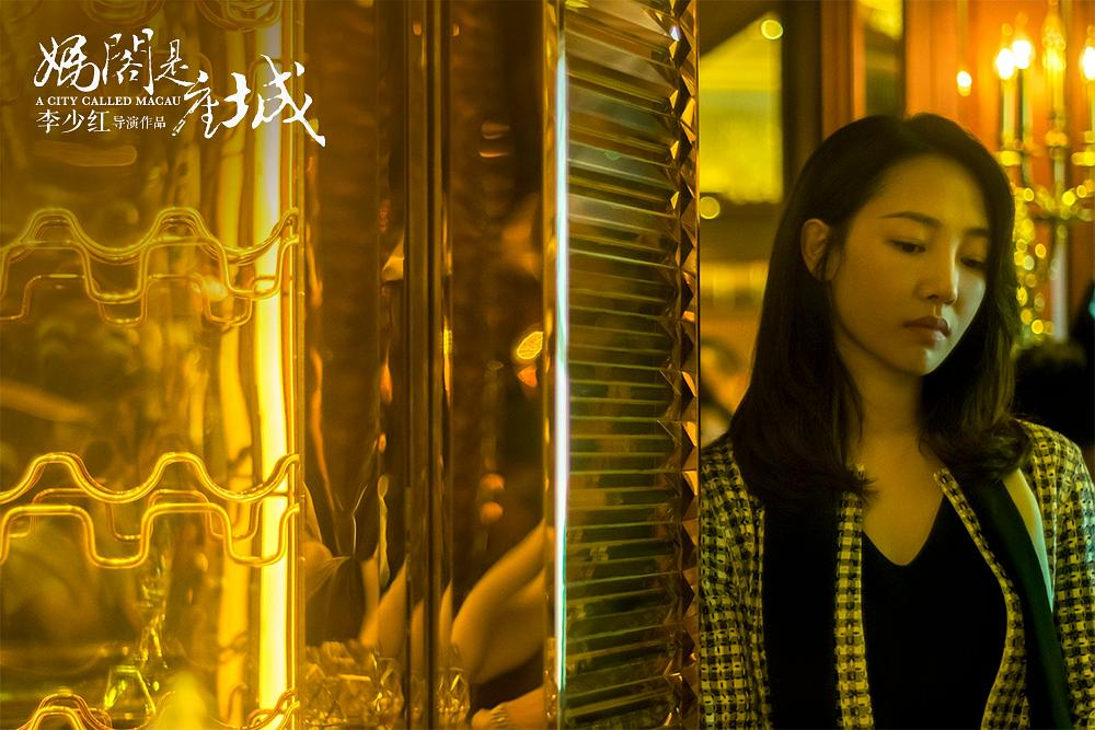 Mei Xiaoou (Bai Baihe) standing in a golden room.