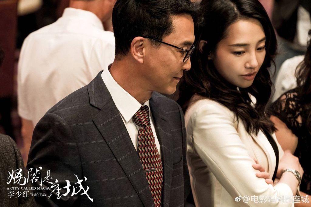 Mei Xiaoou (Bai Baihe) with Duan Kaiwen (Gang Wu).