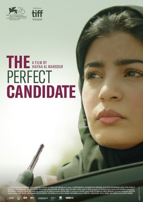 The film poster showing Maryam (Mila Al Zahrani).