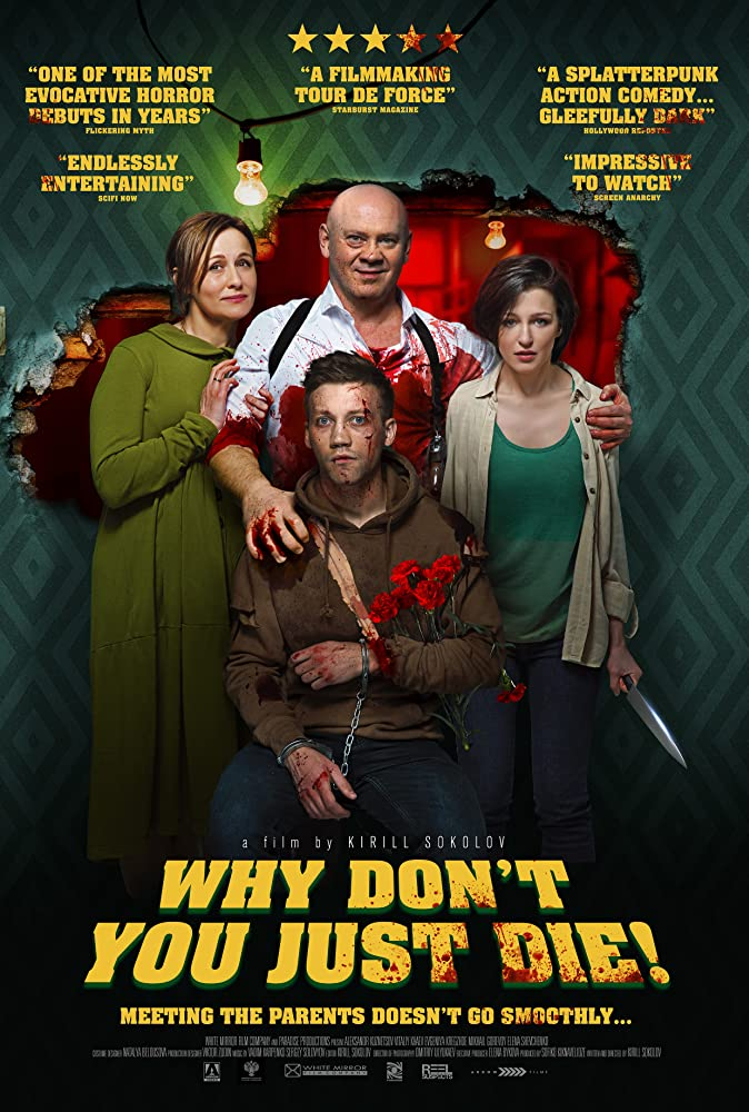 The film poster showing Tasha (Elena Shevchenko), Andrey (Vitaliy Khaev), Olya (Evgeniya Kregzhde) and Matvey (Aleksandr Kuznetsov) posing as if for a family picture, only the men are covered in blood and Matvey is obviously hurt.