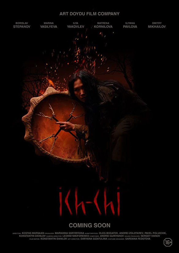 The film poster showing a Shaman with a drum, fire behind her.