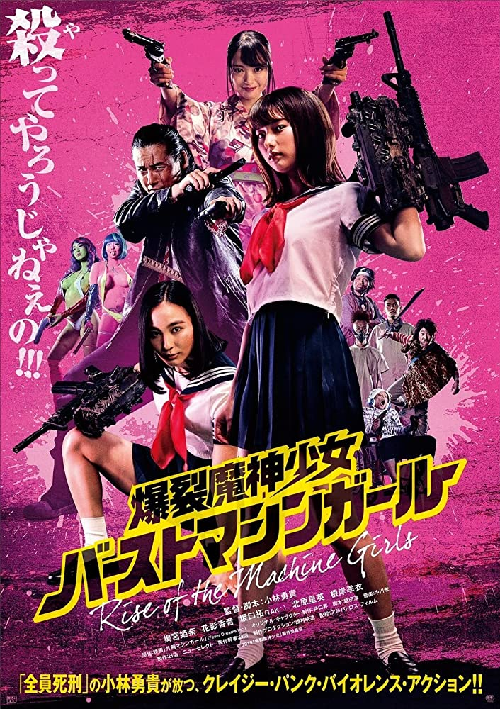 The film poster showing the main characters, all armed, in front of a bright pink background.