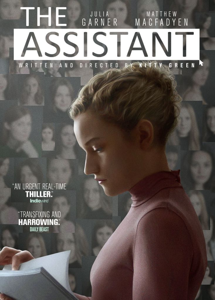 The film poster showing Jane (Julia Garner) rifling through a stack of papers. Behind her is a wall of headshots of young female actors.