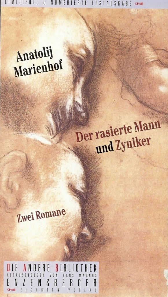 The book cover of the German edition, showing a pencil drawing of two faces taht seem to be lying down.