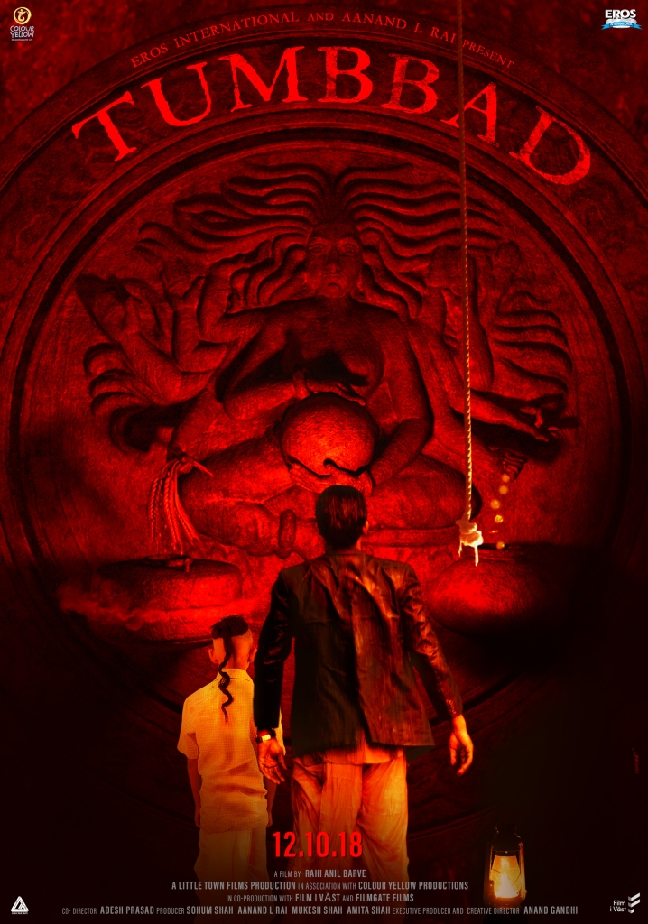 The film poster showing Vinayak (Sohum Shah) and Pandurang (Mohammad Samad) looking at a mural of a many-armed goddess.