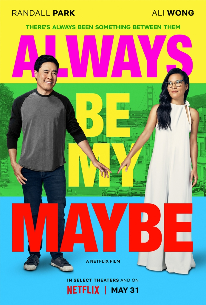 The film poster showing Marcus (Randall Park) and Sasha (Ali Wong) standing with some distance between them, but their hands casually reaching for each other.
