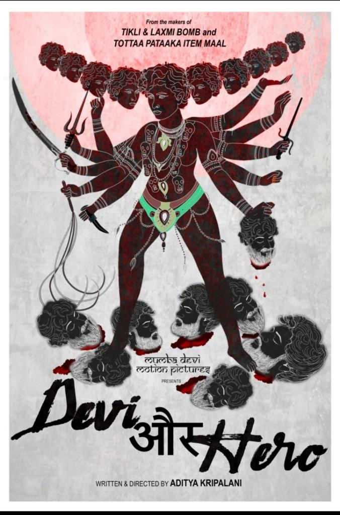 The film poster showing a drawing of Kaali (Chitrangada Chakraborty) with many heads and many arms carrying weapons, surrounded by bearded heads without bodies