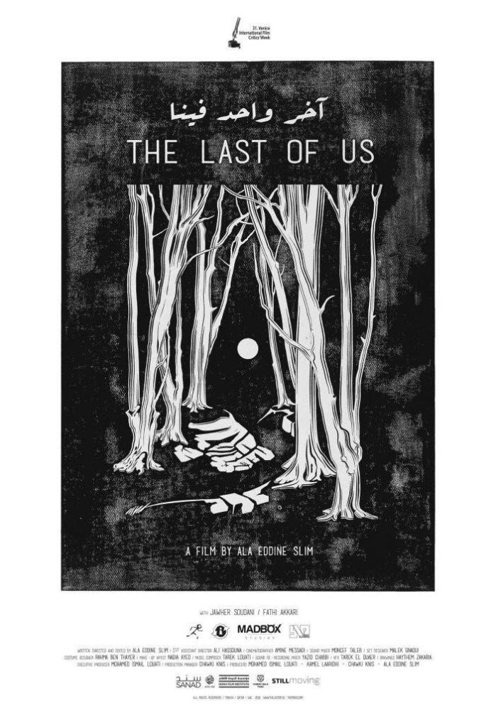 The film poster showing a drawing of a forest in black and white.