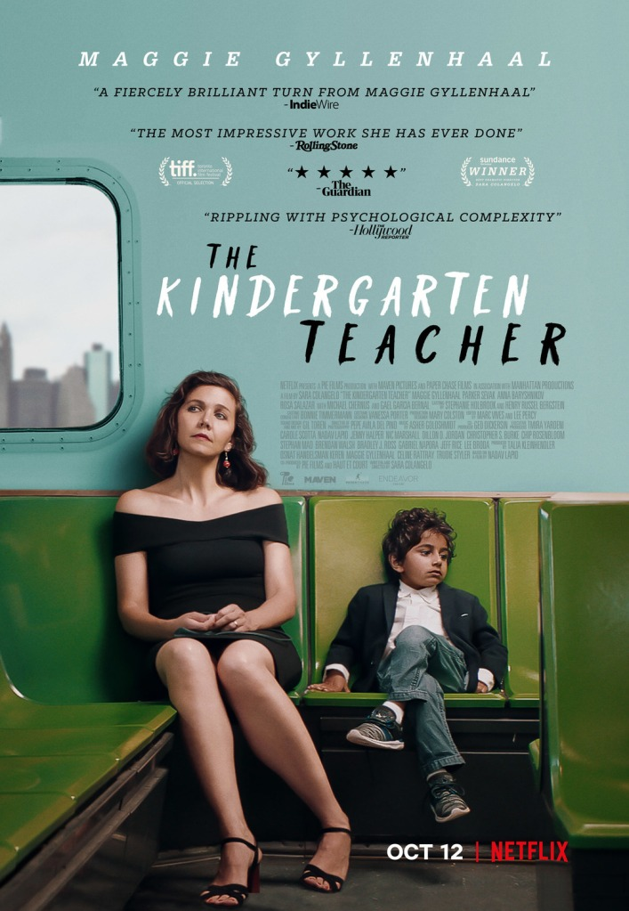 The film poster showing Lisa (Maggie Gyllenhaal) and Jimmy (Parker Sevak) sitting dressed up on plastic chairs on a ferry.