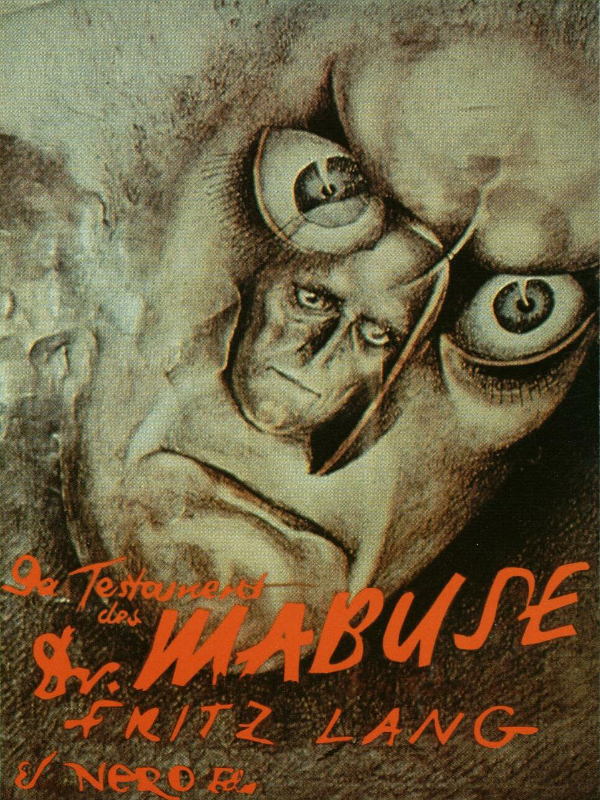 The film poster showing a drawing of a face within a face.