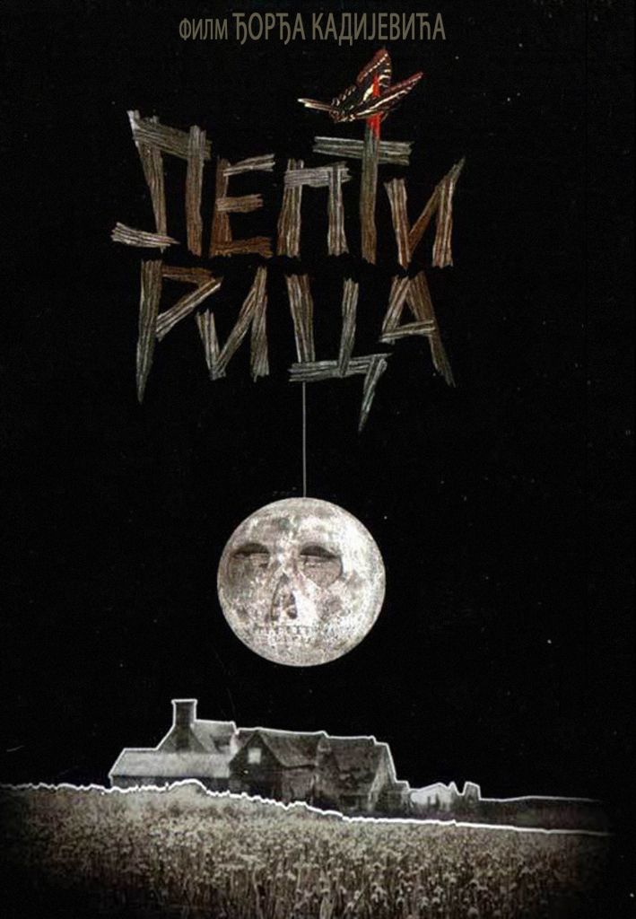 """The film poster showing the film title as if written with wooden planks. A butterfly is impaled on the """"T"""" and a moon dangles on a string from the """"C"""". There is a skull in the moon, and below the moon, there is a village."""